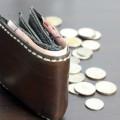 hitel bar listásoknak budapest banktól kaphatunk-e