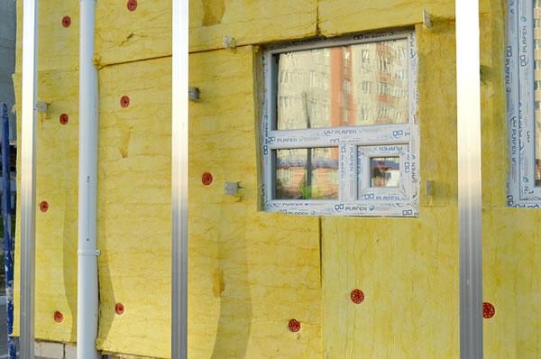 kamatmentes hitel ház szigetelésre